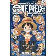 ONE PIECE BLUE DEEP CHARACTERS(ジャンプコミックス) [コミック]