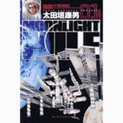 MOONLIGHT MILE<1>-地の終わり(ビッグ コミックス) [コミック]