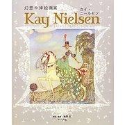 幻想の挿絵画家 カイ・ニールセン [単行本]
