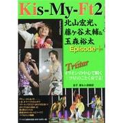 Kis-My-Ft2北山宏光、藤ヶ谷太輔&玉森裕太Episo-Tristar(RECO BOOKS) [単行本]