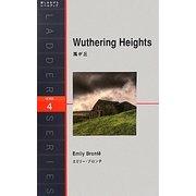 Wuthering Heights―嵐が丘(ラダーシリーズ) [単行本]
