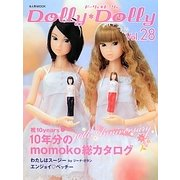 Dolly Dolly〈Vol.28〉 [単行本]