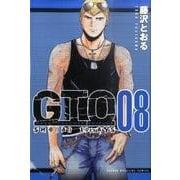 GTO SHONAN14DAYS 8(少年マガジンコミックス) [コミック]