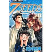 7SEEDS<17>(フラワーコミックス) [コミック]