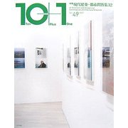 10+1〈No.49(2007)〉特集 現代建築・都市問答集32 [全集叢書]