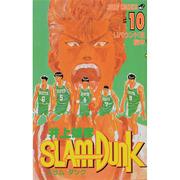 SLAM DUNK 10(ジャンプコミックス) [コミック]