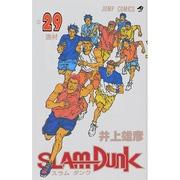 SLAM DUNK 29(ジャンプコミックス) [コミック]