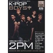 K-POP BOYS+(PLUS)(AERA Mook) [ムックその他]
