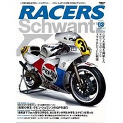 RACERS volume3 (2010)(SAN-EI MOOK) [ムックその他]