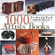 アーティストブック1000―特別な素材、装丁、手製本のアイデア [単行本]