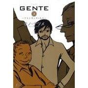 GENTE 3-リストランテの人々(Fx COMICS) [コミック]