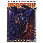 ベルセルク 11(ヤングアニマルコミックス) [コミック]