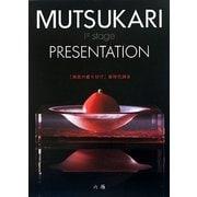 MUTSUKARI 1st stage PRESENTATION [単行本]