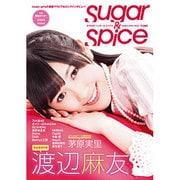 B-PASS Sugar&Spice(シンコー・ミュージックMOOK) [ムックその他]