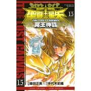 聖闘士星矢THE LOST CANVAS冥王神話 15(少年チャンピオン・コミックス) [コミック]