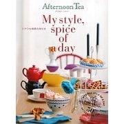 アフタヌーンティーMy style,spice of a day―シアワセ時間の作り方 [単行本]