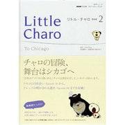 リトル・チャロ 2 完全版(語学シリーズ NHKラジオストーリーブック) [ムックその他]