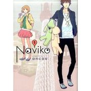 Naviko 1(BUNCH COMICS) [コミック]