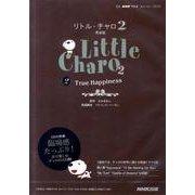 リトル・チャロ2 2 完全版[CD]
