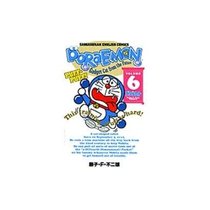 DORAEMON<6>(小学館 イングリッシュコミックス) [コミック]