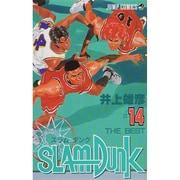 SLAM DUNK 14(ジャンプコミックス) [コミック]