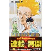 HUNTER×HUNTER 7(ジャンプコミックス) [コミック]