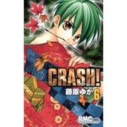 CRASH! 6(りぼんマスコットコミックス) [コミック]