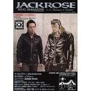 JACKROSE REAL MAGAZINE 11-12 A(メディアボーイMOOK) [ムックその他]