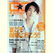 GoodCome(グッカム) Vol.24(TOKYO NEWS MOOK 311号) [ムックその他]