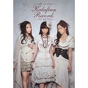 Kalafina Record [単行本]