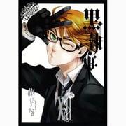 黒執事 12(Gファンタジーコミックス) [コミック]
