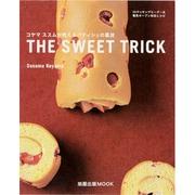 THE SWEET TRICK-コヤマススムが教えるパティシェの裏技 IHクッキングヒーター&電気オーブン対応レ(旭屋出版MOOK) [ムックその他]