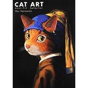 キャット・アート―名画に描かれた猫 [単行本]