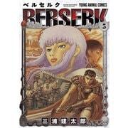 ベルセルク 5(ヤングアニマルコミックス) [コミック]