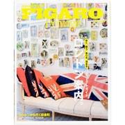 Figaro japon voyage Vol.27(HC-ムック) [ムックその他]