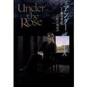Under the Rose 7-春の賛歌(バーズコミックスデラックス) [コミック]