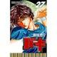 バキ 27(少年チャンピオン・コミックス) [コミック]