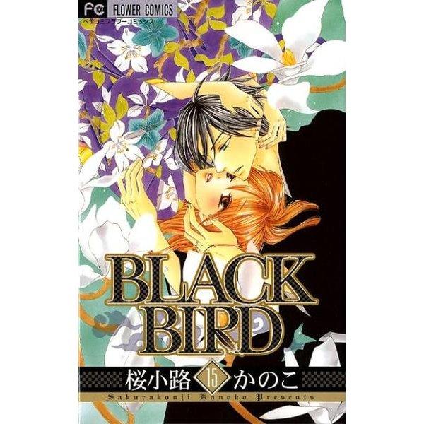 BLACK BIRD<15>(フラワーコミックス) [コミック]