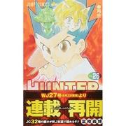 HUNTER×HUNTER 26(ジャンプコミックス) [コミック]