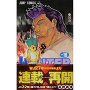 HUNTER×HUNTER 16(ジャンプコミックス) [コミック]