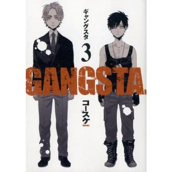 GANGSTA. 3(BUNCH COMICS) [コミック]