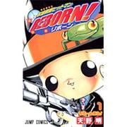 家庭教師ヒットマンREBORN! 1(ジャンプコミックス) [コミック]