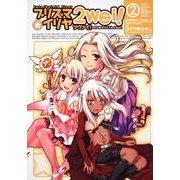 プリズマ☆イリヤツヴァイ! 2-Fate/Kaleid liner(角川コミックス・エース 200-4) [コミック]
