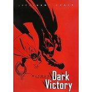 バットマン:ダークビクトリー〈Vol.1〉 [コミック]