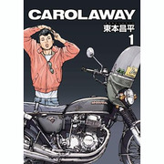 CAROLAWAY 1 [コミック]