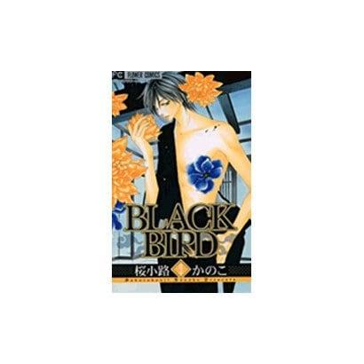 BLACK BIRD<9>(フラワーコミックス) [コミック]