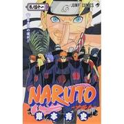 NARUTO 巻ノ41(ジャンプコミックス) [コミック]