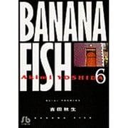 BANANA FISH<6>(コミック文庫(女性)) [文庫]