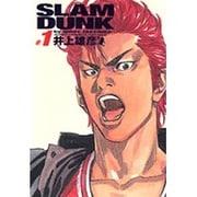 SLAM DUNK #1 完全版(ジャンプコミックスデラックス) [コミック]