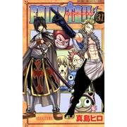FAIRY TAIL(31)(講談社コミックス) [コミック]